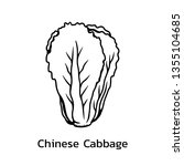chinese cabbage vector... | Shutterstock .eps vector #1355104685