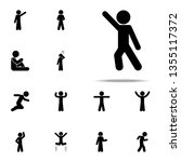 child  dance icon. child icons... | Shutterstock . vector #1355117372