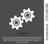 gear vector icon. web design... | Shutterstock .eps vector #1355180588