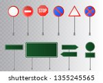 set of road signs and green... | Shutterstock .eps vector #1355245565