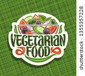 vector logo for vegetarian food ... | Shutterstock .eps vector #1355357228