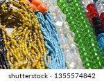 closeup textre colorfu   Shutterstock . vector #1355574842
