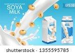 soy milk mock up with splash... | Shutterstock .eps vector #1355595785