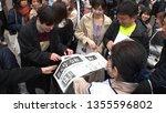 shibuya   tokyo   japan   circa ... | Shutterstock . vector #1355596802