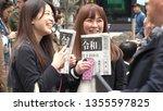 shibuya   tokyo   japan   circa ... | Shutterstock . vector #1355597825