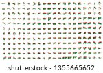 very big collection of vector... | Shutterstock .eps vector #1355665652