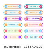 button set line style with user ...