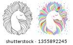cute unicorn face. vector... | Shutterstock .eps vector #1355892245