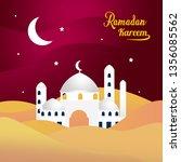ramadan kareem illustration... | Shutterstock .eps vector #1356085562
