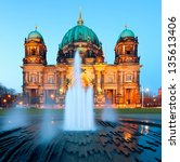 Stock photo berlin cathedral berliner dom panorama at night famous landmark in berlin city germany at night 135613406