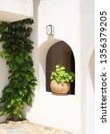 Clay Pot With Geranium Plant ...