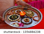 indian holy rituals  | Shutterstock . vector #1356886238