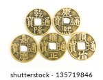 Chinese Ancient Currency