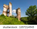 The Ruins Of An Old Castle In...