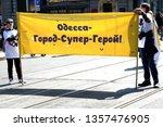 ukraine  odessa   april 1  2019 ... | Shutterstock . vector #1357476905