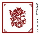 the classic chinese...   Shutterstock .eps vector #1357686488