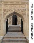 baku  azerbaijan. old city ... | Shutterstock . vector #1357889462
