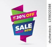 vector sale banner template...   Shutterstock .eps vector #1358020388