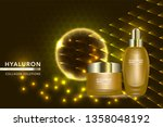 beauty product  gold cosmetic... | Shutterstock .eps vector #1358048192