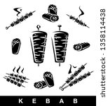 kebab set. collection icon... | Shutterstock .eps vector #1358114438