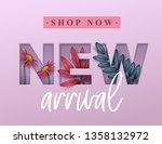 new collection promotional... | Shutterstock .eps vector #1358132972