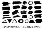 brush strokes bundle. vector...   Shutterstock .eps vector #1358214998