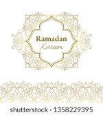 ramadan kareem greeting card.... | Shutterstock .eps vector #1358229395