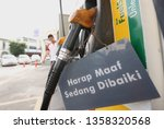 23 march 2019. petrol station... | Shutterstock . vector #1358320568