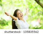 carefree elated cheering woman... | Shutterstock . vector #135835562