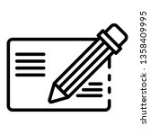 post receiver info icon.... | Shutterstock .eps vector #1358409995