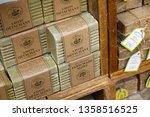 nice  france   september 18 ... | Shutterstock . vector #1358516525