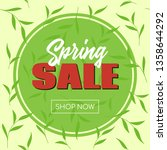 spring sale. shop now. banner... | Shutterstock . vector #1358644292