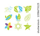 leaf logo design vector... | Shutterstock .eps vector #1358673125