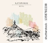 kathmandu  nepal  asia.... | Shutterstock .eps vector #1358782238
