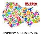 mosaic novosibirsk region map...   Shutterstock .eps vector #1358897402