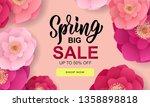 spring sale banner. hand...   Shutterstock .eps vector #1358898818