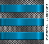 metal perforated background... | Shutterstock . vector #1358919845