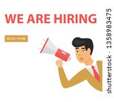 we are hiring a product manager.... | Shutterstock .eps vector #1358983475