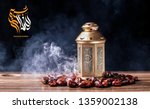 ramadan kareem arabic islamic...   Shutterstock . vector #1359002138