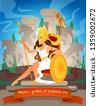 illustration athena goddess of... | Shutterstock .eps vector #1359002672