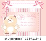 happy birthday pink greeting... | Shutterstock .eps vector #135911948