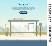 cartoon bus stop card poster ad ... | Shutterstock .eps vector #1359169388