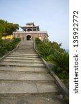temple taoist | Shutterstock . vector #135922772