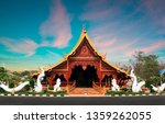church in the temple with...   Shutterstock . vector #1359262055