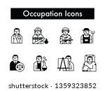 occupation or job icon ... | Shutterstock .eps vector #1359323852