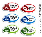 Vector oval stickers for virtual tour - stock vector