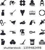 solid vector icon set   shower...   Shutterstock .eps vector #1359482498