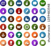 color back flat icon set  ... | Shutterstock .eps vector #1359483548