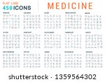 collection of vector line icons ... | Shutterstock .eps vector #1359564302