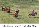 red village  russia   august 26 ... | Shutterstock . vector #1359589715